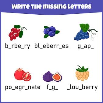 不足している手紙を書いてください。教育のためのワークシート。不足している文字を記入してください。子供のためのミニゲーム。