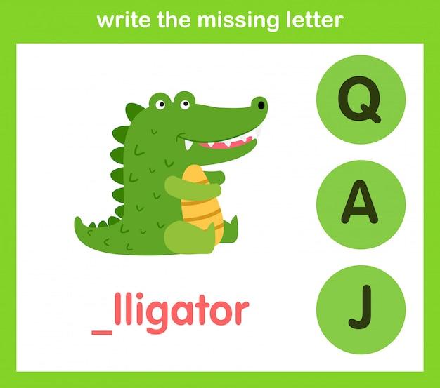 빠진 편지 쓰기