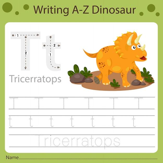 Az恐竜tを書く
