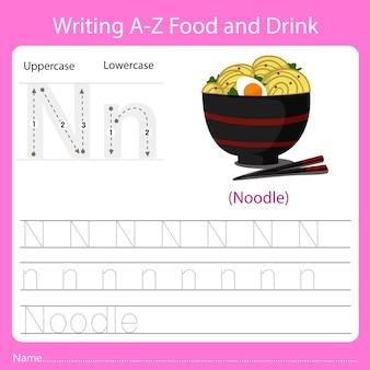 Az食べ物と飲み物を書くn