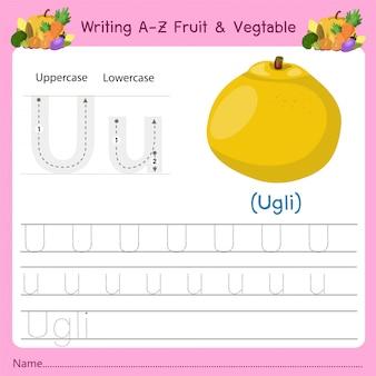 Az fruit&vegetables uを書く