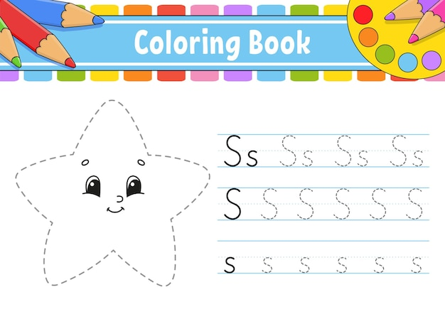 Writing letters - s. tracing page. practice sheet.