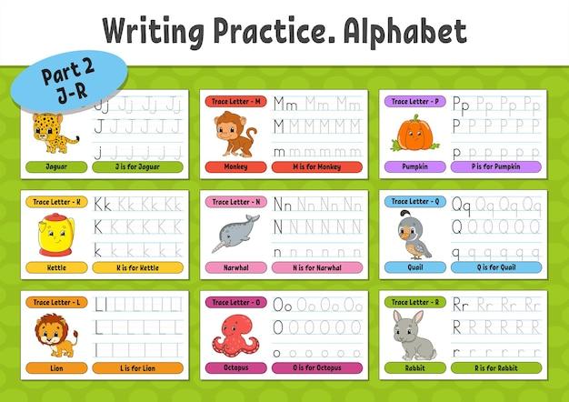 편지 쓰기 추적 페이지 설정 연습 시트