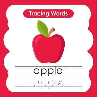 사과와 함께 쓰기 연습 과일 및 야채 단어 알파벳 추적