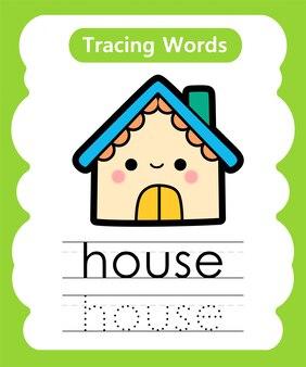 練習単語の書き方:アルファベットトレースh-ハウス