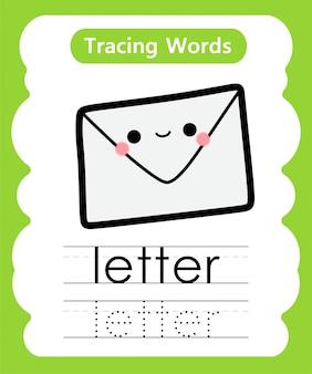 練習用単語の書き方:アルファベットトレースl-手紙