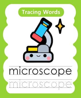 練習単語アルファベットトレースmを書く-顕微鏡