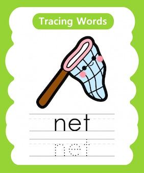 練習の言葉を書く:アルファベット追跡n-ネット