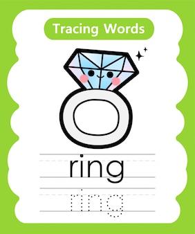 練習の言葉を書く:アルファベットトレーシングr-リング