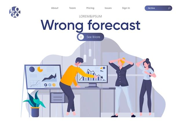 Неправильный прогноз целевой страницы с заголовком. подавленные и шокированные люди смотрят на падающую диаграмму в офисе. сокращение расходов компании, провал бизнеса и финансовый кризис плоской иллюстрации.