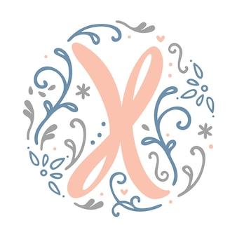 'x' письмо монограмма дизайн - декоративный алфавит в стиле модерн женский письмо цветочный desi