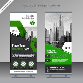 Бизнес накопительный шаблон xbanner design, организованный слой