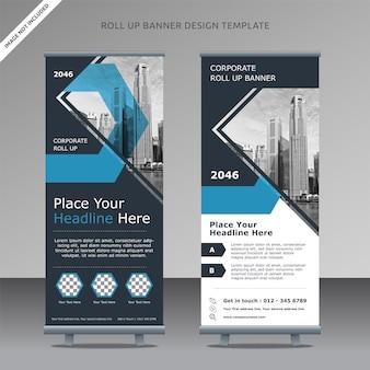 ビジネスロールアップxbannerデザインテンプレート、組織化されたレイヤー