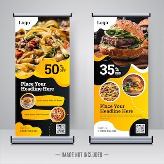 食品およびレストランのロールアップまたはxbannerデザインテンプレート