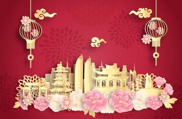 세계적으로 유명한 랜드 마크와 종이 컷 스타일의 아름다운 중국 제등이있는 중국 샤먼