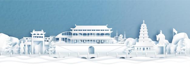 西安、中国の有名なランドマーク、パノラマはがきと旅行