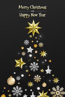 Рождество и счастливый новый год