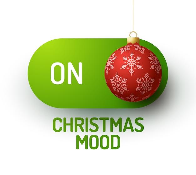 クリスマスリアルボールオンムードスイッチトグル