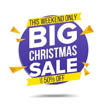 Xmas sale banner . super sale flyer