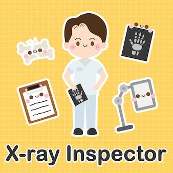 X線検査官-職業のかわいいかわいい漫画のキャラクターのセット