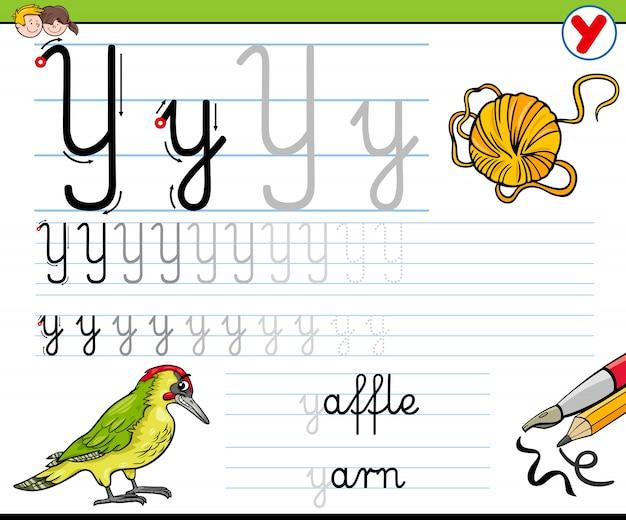子供のための手紙yのワークシートを書く方法