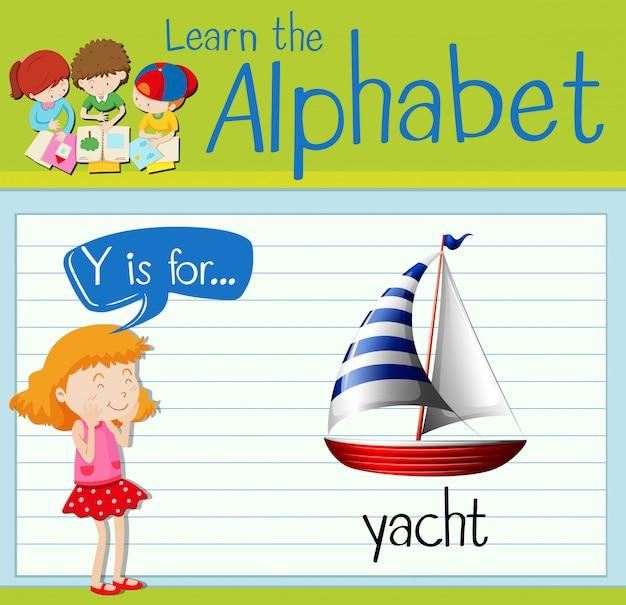 フラッシュカード文字yはヨット用です