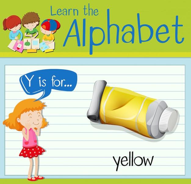 短歌アルファベットyは黄色