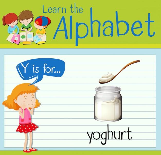 フラッシュカードアルファベットyはヨーグルト用です