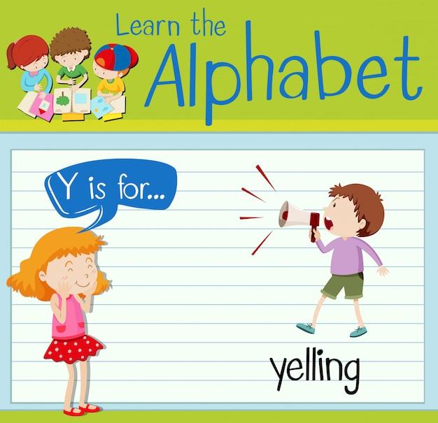 フラッシュカード文字yは叫ぶためのものです
