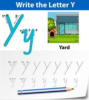 Буква y отслеживает алфавит листы