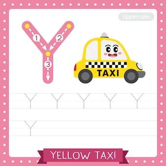 文字yの大文字トレース練習ワークシート。黄色のタクシー