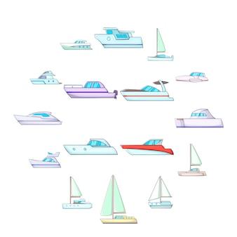 ヨットのアイコンセット、漫画のスタイル