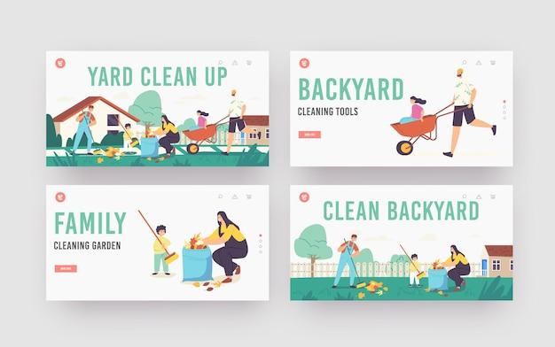 마당 정리 방문 페이지 템플릿 집합입니다. 가족 캐릭터는 뒤뜰을 청소하고 함께 즐겁게 지내고, 잎사귀를 모으고, 쓰레기를 긁어모으고 있습니다. 주말 정원 청소. 만화 사람들 벡터 일러스트 레이 션
