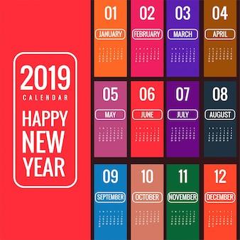 2019年、美しいカレンダークリエイティブデザイン