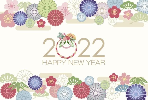 Modello di biglietto di auguri per l'anno 2022 decorato con ciondoli di buon auspicio vintage giapponesi