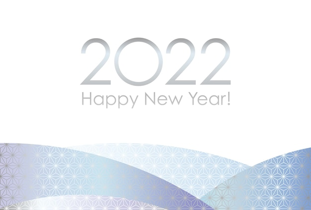 The year 2022 new years greeting card template decorated with japanese vintage pattern