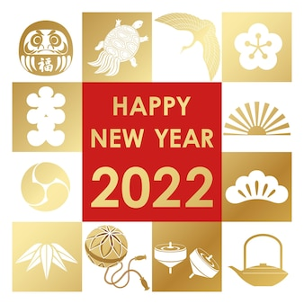 The year 2022 new years vector greeting symbol with japanese vintage lucky charms