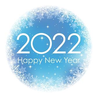 L'anno 2022 vettore rotondo simbolo di auguri con fiocchi di neve isolato su uno sfondo bianco
