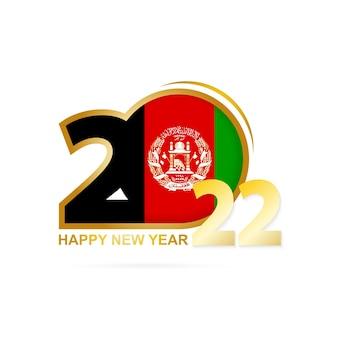 2022 год с рисунком флага афганистана. с новым годом дизайн.