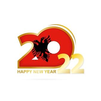 알바니아 국기 패턴이 있는 2022년. 새해 복 많이 받으세요 디자인.