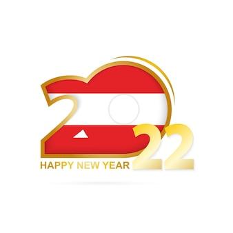 오스트리아 국기 패턴이 있는 2022년. 새해 복 많이 받으세요 디자인.