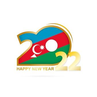 아제르바이잔 국기 패턴이 있는 2022년. 새해 복 많이 받으세요 디자인.