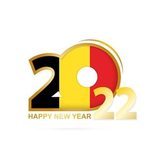 벨기에 국기 패턴이 있는 2022년. 새해 복 많이 받으세요 디자인.