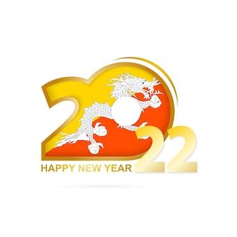 부탄 국기 패턴이 있는 2022년. 새해 복 많이 받으세요 디자인.