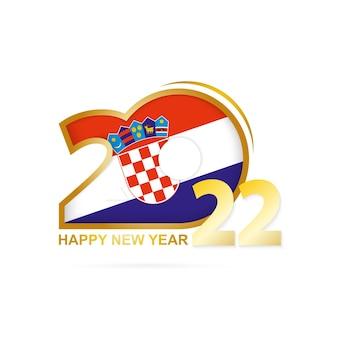 크로아티아 국기 패턴으로 2022년입니다. 새해 복 많이 받으세요 디자인.