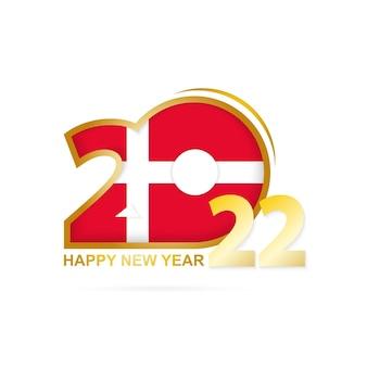 덴마크 국기 패턴이 있는 2022년. 새해 복 많이 받으세요 디자인.