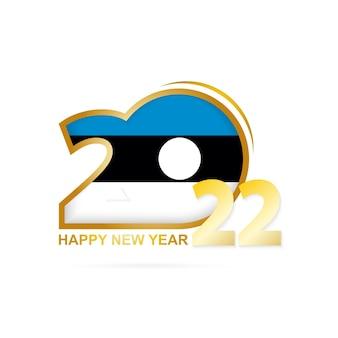 에스토니아 국기 패턴이 있는 2022년. 새해 복 많이 받으세요 디자인.