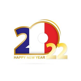 프랑스 국기 패턴이 있는 2022년. 새해 복 많이 받으세요 디자인.