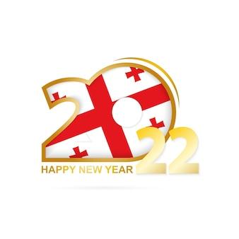 조지아 국기 패턴이 있는 2022년. 새해 복 많이 받으세요 디자인.