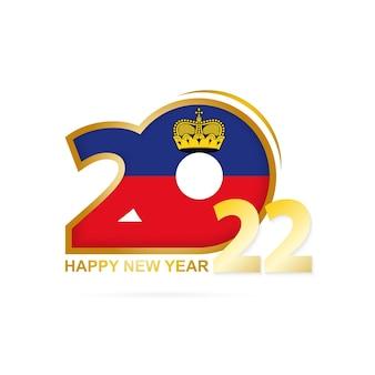 리히텐슈타인 국기 패턴이 있는 2022년. 새해 복 많이 받으세요 디자인.